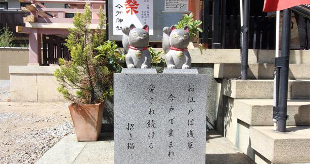 【東京都】今戸神社