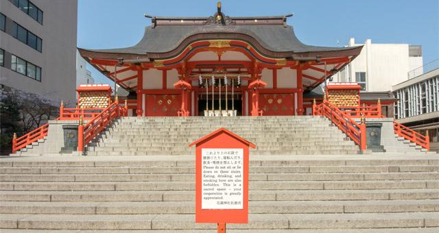 【東京都】花園神社