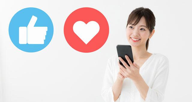 女性のよくある間違い!なぜあなたの婚活アプリには「いいね」が集まらないのか?