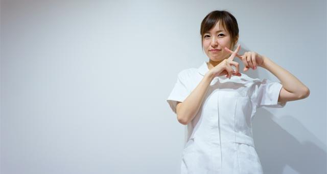 看護師は結婚相手として地雷?婚活で看護師が地雷と言われる理由は?
